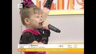 Участница кастинга на шоу «Лучше всех» с Галкиным спела для телезрителей «Утра на Енисее»