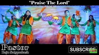 Tera Rabb | Romika Masih | Video Song | New Masihi Geet 2019 | Pastor Raju Satyaprakash