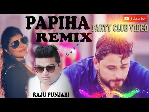 New song Papiha boliya ri Pardeep Boora Raju Punjabi Latest Haryanvi