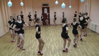 Народный танец.