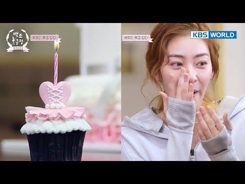 Custom-made toe-shoes birthday cake brings Wang Jiwon to tears [The Swan Club /2017.12.20]