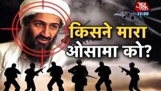 Vardaat: The man who killed Osama bin Laden (PT-3)