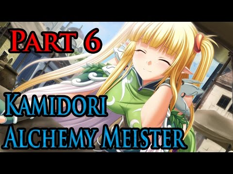 Kamidori Alchemy Meister (Eroge) - Part 6: Don't Fear the Re