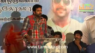 Jayam Ravi Press Meet Part 1