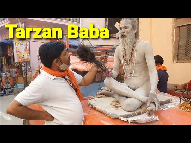 Tarzan Baba || Mystery Of Tarzan Baba || Haridwar Kumbh || Naga Baba ||