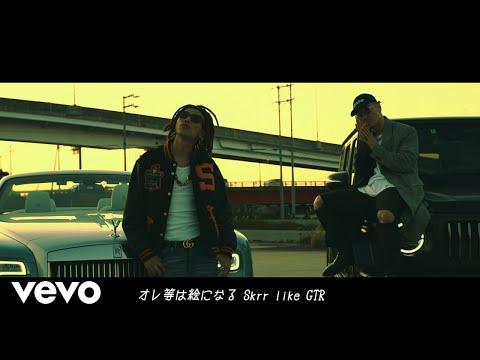 AK-69 - 「Bussin' feat. ¥ellow Bucks」 (Official Video)