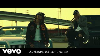 AK-69 - 「Bussin' feat. ¥ellow Bucks」 (Official Video)