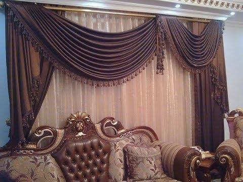 Curtain Valance Box