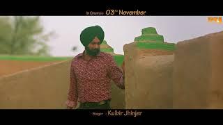 Maa (Song Promo) Sardar Mohammad - Tarsem Jassar - New Punjabi Songs 2017