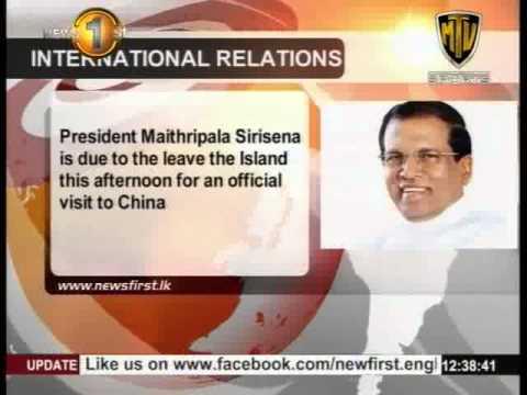 President Sirisena to visit China (UPDATE)