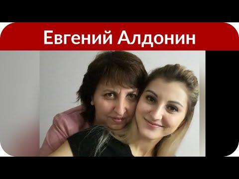 Мать Алдонина рассказала, с кем будет жить дочь Началовой
