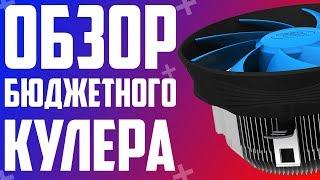 система охлаждения Deepcool Gamma Archer BigPro