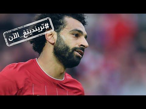 سيلفي يجمع بين محمد صلاح و باسم يوسف  - 18:55-2019 / 10 / 8