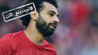 سيلفي يجمع بين محمد صلاح و باسم يوسف