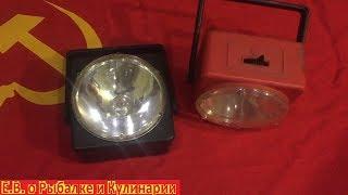 Советский интересный фонарь Б 105 Квадратный фонарь СССР Б 105 Фонарь походный Б 105