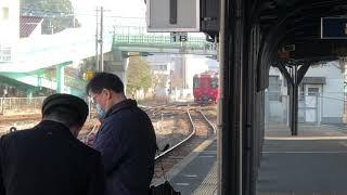 久大本線キハ185系特急ゆふ