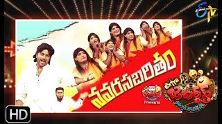 Extra Jabardasth | 21st June 2019  | Full Episode | ETV Telugu