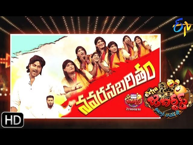 Extra Jabardasth | 21st June 2019  | Full Episode | ETV Telugu
