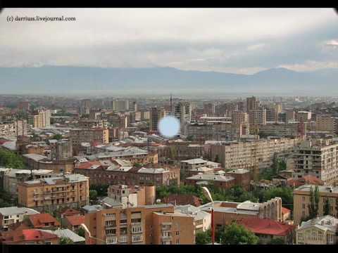 Армения моя!