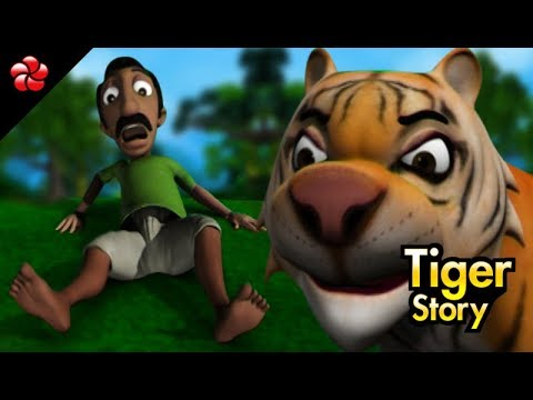 MANCHADI TIGER STORY ♥Malayalam cartoon story for children ★ Manchadi ★ Folk songs and stories