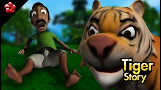 manchadi tiger story ♥malayalam cartoon story for children manchadi folk songs and stories
