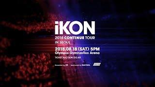 iKON – 'CONTINUE TOUR' TEASER #2