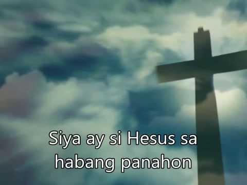 HESUS (JESUS) Minus One by Papuri (Instrumental w/ Lyrics)