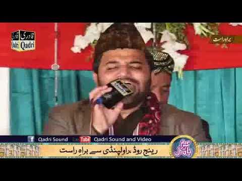 sohny da aj jashan mnao new naat mujahid raja 2018 19 live mujahid bradran new