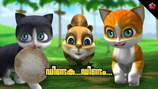 #Kathu #pattu ♥ Dintaka dindam ★ Kathu cartoon song for kids