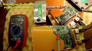 Диагностируем жесткий диск Western Digital. Как определить что не работает процессор или контроллер