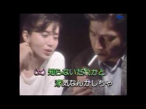 男と女のラブゲーム/武田鉄矢&芦川よしみ 懐かしい歌謡曲