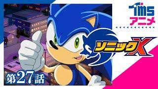 名作TMSアニメを無料公開中! ☆チャンネル登録☆はこちらから⇒http://bit...