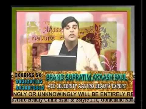 Prof. Dr. Supratim Akaash Paul's - Aastro Beauty - Nature Cures Ayurvedic Beauty Range