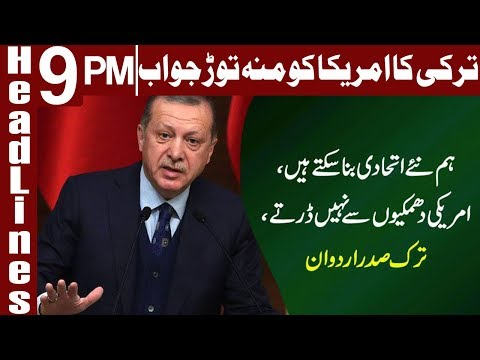 Turkey Bashing American Muslim Policies | Headlines & Bulletin 9 PM | 12 August 2018 | Express News