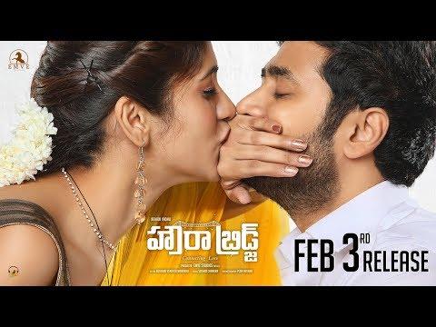 Howrah Bridge Movie Trailer | Rahul Ravindran | Chandini Chowdary | Manali Rathod