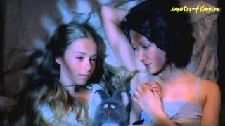 Фильм SOS: Спасите наши души 2005