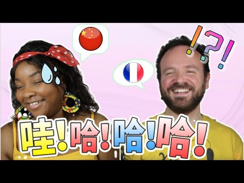 SPEAKING ONLY CHINESE TO MY BOYFRIEND FOR 24 HOURS!! 🇨🇳🇫🇷🇺🇸 I Xiao MaoMao