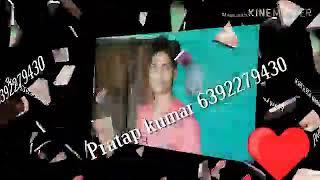 Bichdenge hum kabhi na ye wada that tumhara Pratap kumar
