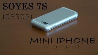 Soyes 7s. mini копия iPhone. обзор