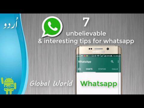 Top 7 whatsapp tricks | 7 Hidden Whatsapp tricks | You can