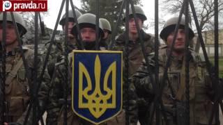 НАТО избавит Украину от оружия России