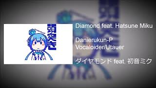 【Vocaloid カバー】Diamond feat. Hatsune Miku