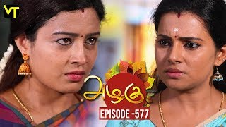 Azhagu Tamil Serial | அழகு | Episode 577 | Sun TV Serials | 14 Oct 2019 | Revathy | VisionTime