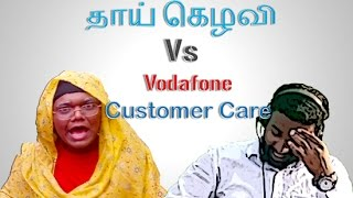 Tamil Customer Care Comedy | Funny Spoof Video | Real Performance | Chennai Bad Brothers