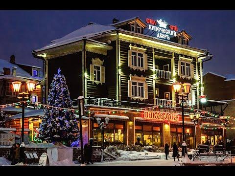 Новый год 2020! Новогодний город! Иркутск.