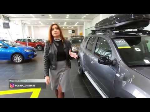 Renault Duster 2019 для России   что же все-таки нового?