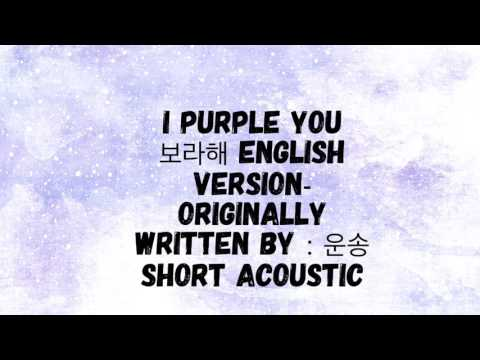 I Purple You 보라해 English Version ( Short Acoustic )