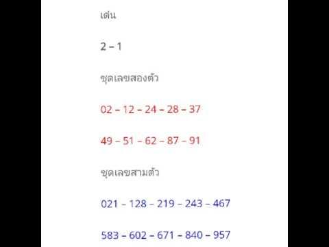 หวยเด็ดงวดนี้ เลขเด็ดม้าสีหมอก งวดที่ 16/8/2559