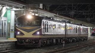 東北本線 キハ48形 回9557D「リゾートみのり」 郡山駅発車 2019年1月6日