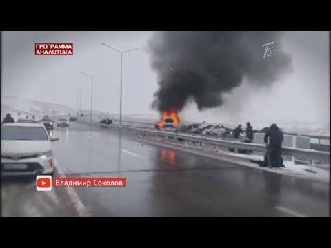 Десятки погибших на трассах Казахстана за неделю